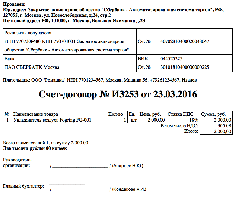 Screenshot at марта 23 14-29-27.png