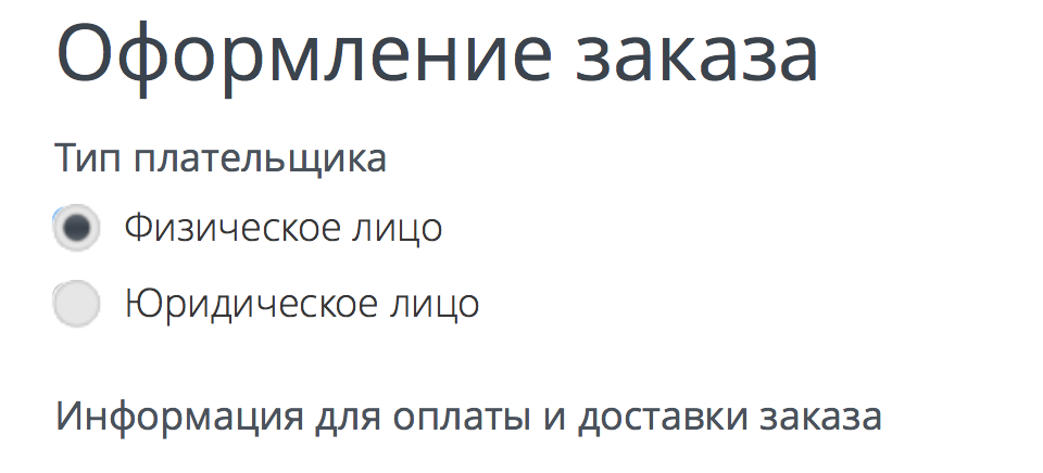Screenshot at марта 24 14-21-32.png